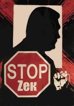 """В Украине официально появились """"узники Грушевского"""": суды начали арестовывать задержанных активистов - Цензор.НЕТ 976"""