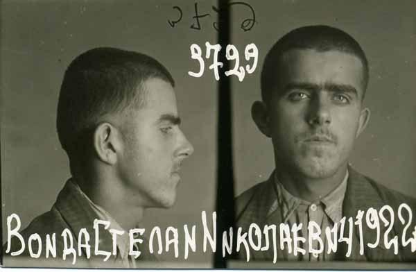 Майбутній Герой Радянського Союзу Степан Вайда перед відправкою в табори