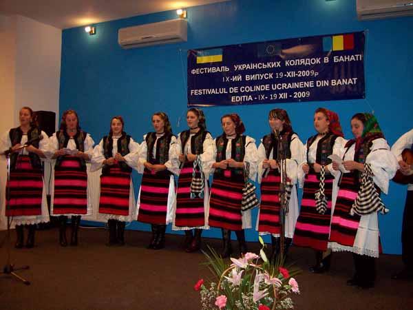В Румунії відкрили перший український будинок культури