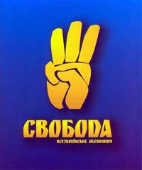 zakarpattya20090519005624