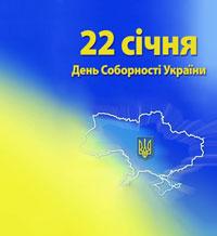 http://zakarpattya.net.ua/images/zakarpattya-online-2009-01-22-08-57-24.jpg
