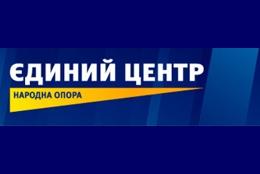 http://zakarpattya.net.ua/images/zakarpattya20090407145114.jpg