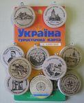 """Відтепер на Закарпатті можна купити туристичну марку """"Історичні винні підвали Середнє"""""""