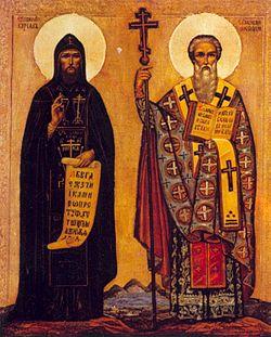 Брати-апостоли