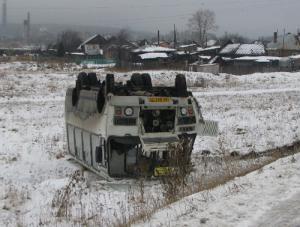 http://zakarpattya.net.ua/postimages/news/2012/1/b0c385dd22aae7ee2e47f2bfdf089e49.jpg