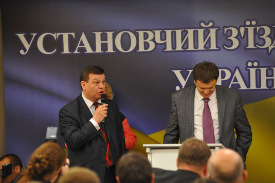 Закарпатська делегація взяла участь в установчому з'їзді адвокатів України (ФОТО)