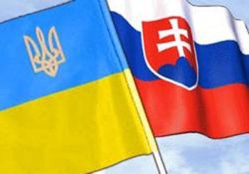 На українсько-словацькому кордоні з'явиться ще один пункту пропуску «Забродь – Уліч»