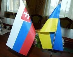 Починаючи від сьогодні отримати словацькі візи для українців буде простіше