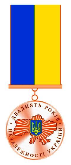 Янукович дав медалі 5-ти закарпатцям