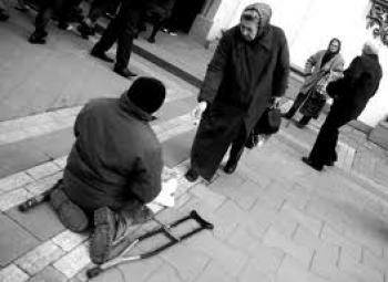 Закарпатський циган у Івано-Франківську змушував жебракувати інваліда