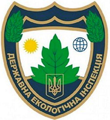 Закарпатські підприємства оштрафували за відходи