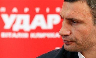 УДАР вимагатиме звільнити суддів, що позбавили депутатських повноважень Балогу та Домбровського