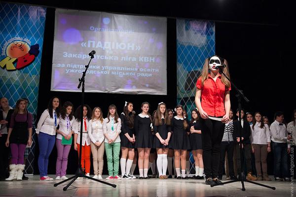 В Ужгороді відіграли півфінал шкільної ліги КВН (ФОТО)
