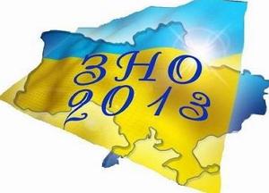 1010 закарпатських випускників хочуть проходити тести ЗНО угорською, 110 - роосійською, і 35 - румунською