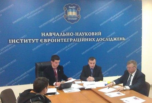 """В Ужгороді відбулося неанонсоване """"обговорення"""" проектів Закону «Про вищу освіту» (ФОТО)"""