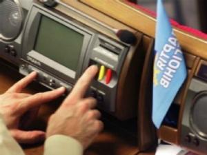 З закарпатських нардепів за скасування пенсійної «реформи» не голосували тільки «регіонали»