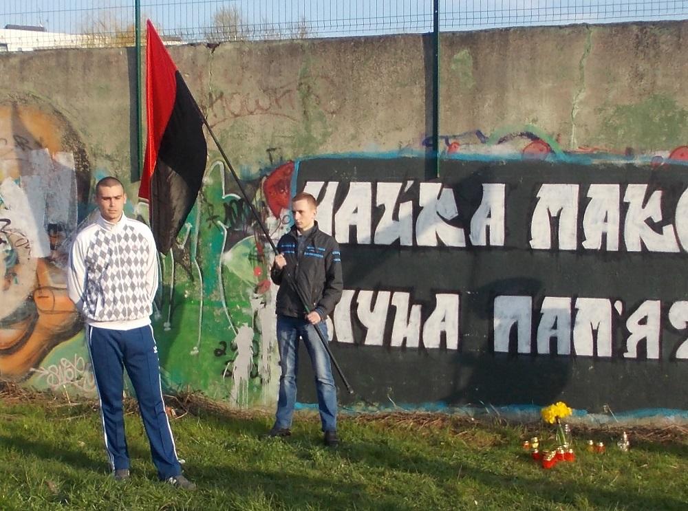 «Карпатська Січ» в Ужгороді вшанувала пам