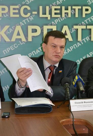 Голова Ради адвокатів Закарпаття Олексій Фазекош