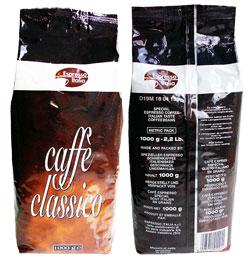 Чопські митники зупинили на кордоні 800 упаковок італійської кави