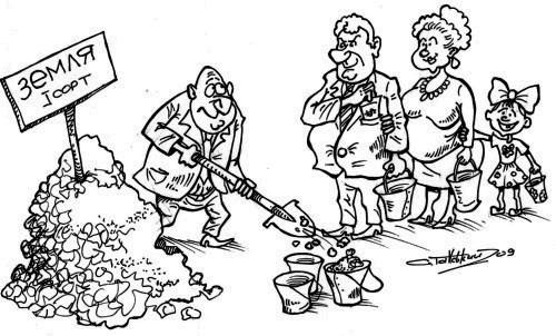 Ужгородські депутати таки подарували колезі Волошину безкоштовну землю в центрі міста