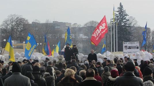 Ужгород: «Банду – геть!»