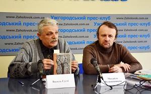 В Ужгороді презентували роман Володимира Фединишинця «Бранці лісу»