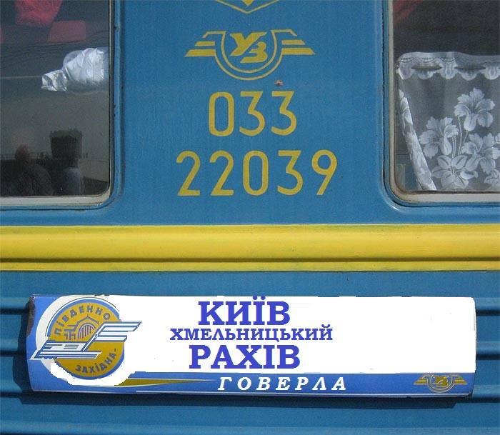http://zakarpattya.net.ua/postimages/news/2014/7/10348190_246697428870570_3749281006604517066_n-1.jpg