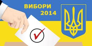Михайло Буришин –кандидат у депутати ВР України під номером 222 від «Батьківщини»