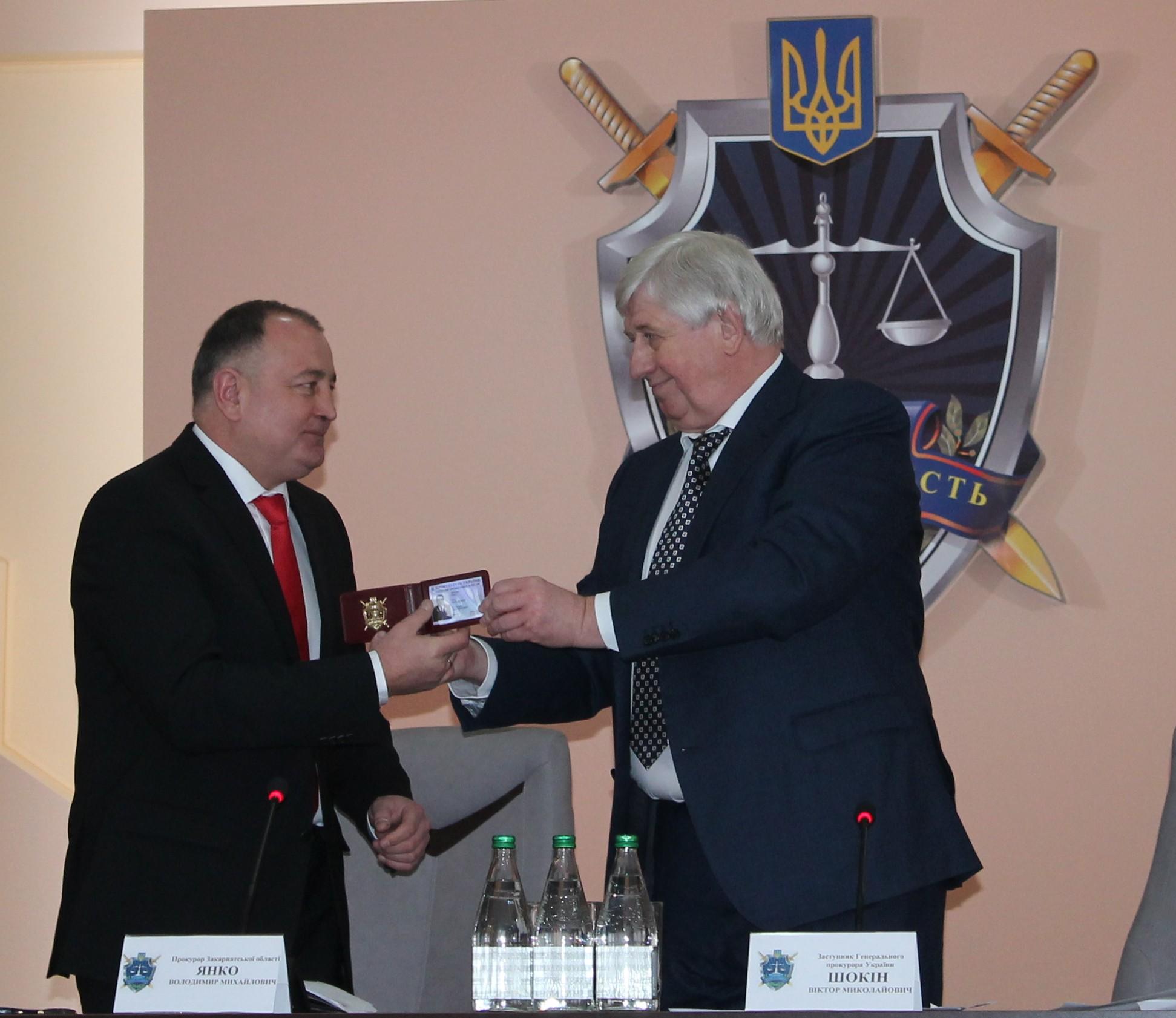 Прокуратуру Закарпаття очолив Володимир Янко