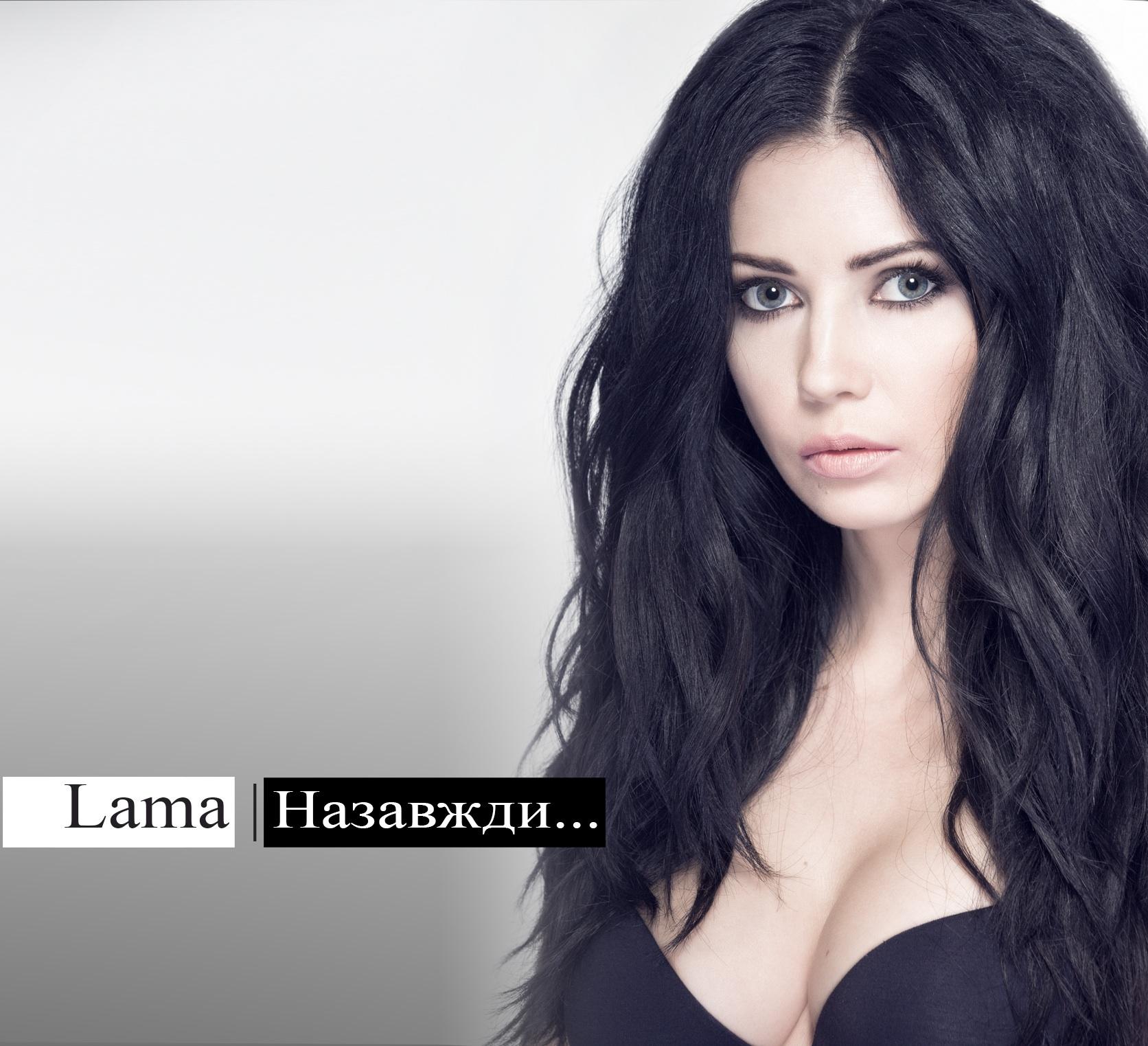 """Результат пошуку зображень за запитом """"Лама  співачка"""""""