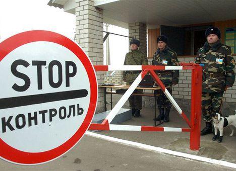 На Закарпатті в Україну не пропустили громадянина Хорватії з військовою екіпіровкою