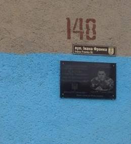 У Мукачеві на вулиці, де проживав полеглий на Сході Олег Сидор Скіф, освятили меморіальну дошку Герою (ФОТО, ВІДЕО)