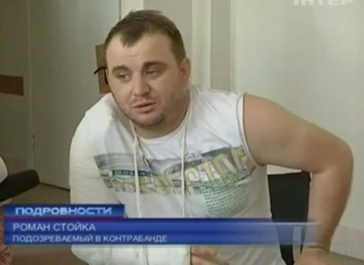 Екс-міліціонер і контрабандист, комбат ПС Роман Стойка розповів про причину перестрілки в Мукачеві
