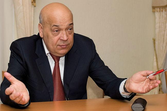 Стали відомі призначенці Москаля на керівників Мукачівщини, Іршавщини, Хустщини та Міжгірщини