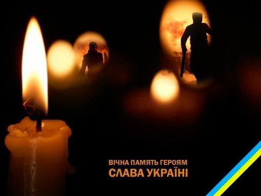 На Донбасі загинув боєць 128-ї бригади з  Воловеччини Віталій Горбатюк