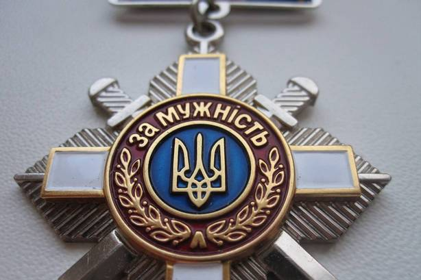 """Закарпатця, який загинув на війні, посмертно нагороджено орденом """"За мужність"""" III ступеня"""