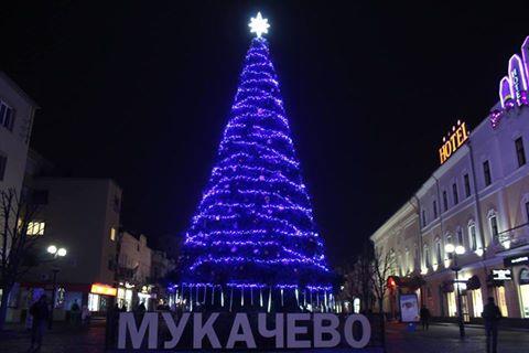 Програма новорічно-різдвяних святкувань у Мукачеві