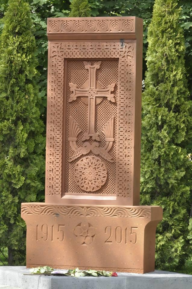 Сьогодні в Ужгороді вшанують пам'ять жертв геноциду вірмен в 1915 році