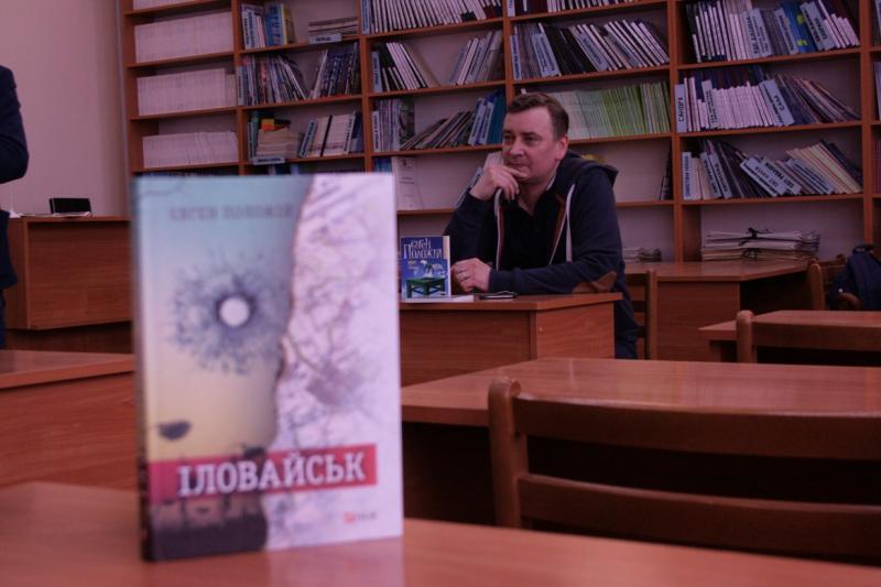 """Письменник і журналіст Євген Положій презентував в Ужгороді свій """"Іловайськ"""" (ФОТО)"""