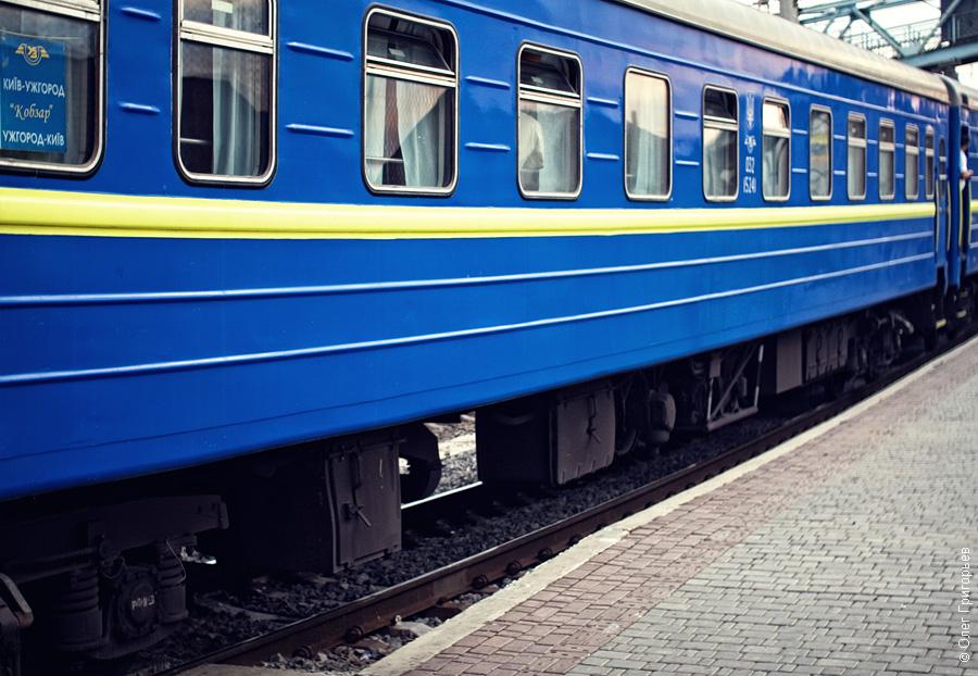 """""""Укрзалізниця"""" на свята призначила додатковий потяг """"Київ - Ужгород"""""""