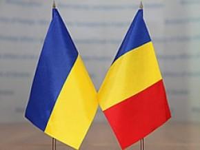 Консульство Румунії на Закарпатті відкриють ... вже завтра
