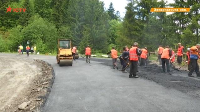 На ремонт дороги до Синевира витратять 8 млн. грн.