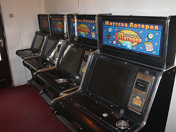 Ігрові автомати поліція