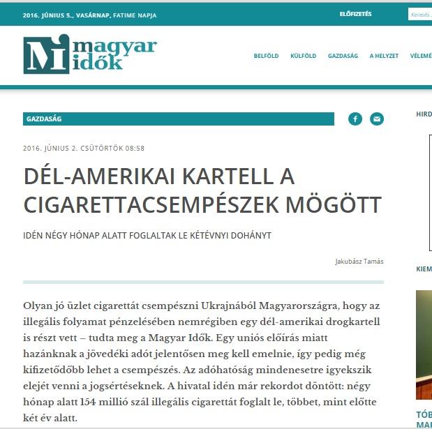 Балога просить НАБУ з'ясувати обставини озвученої шокуючої інформації про шалене зростання обсягів сигаретної контрабанди з Закарпаття