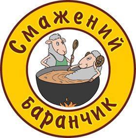 http://zakarpattya.net.ua/postimages/news/2016/9/14330926_1151343064922810_575637566_n.jpg