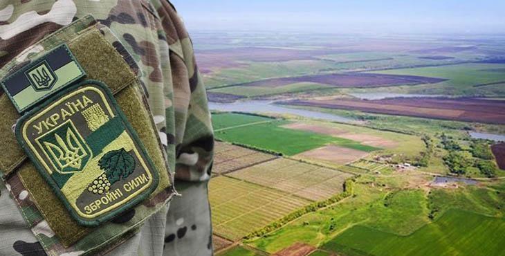 На Закарпатті у власність учасникам АТО передано понад 267 гектарів землі