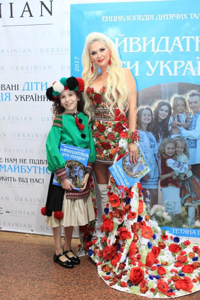 Уродженка Тячівщини ввійшла до Енциклопедії дитячих талантів