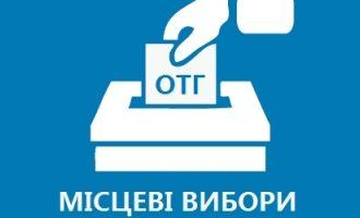 На Закарпатті на виборах Баранинської ОТГ на 12.00 проголосували 21% виборців
