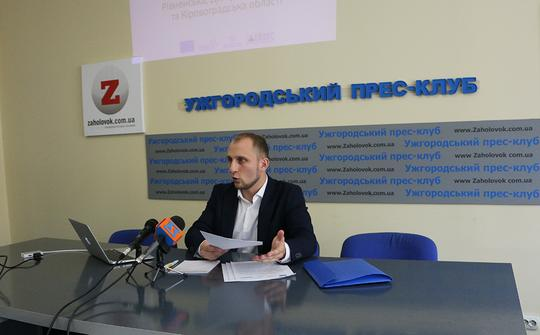 В Ужгороді презентували результати дослідження рівня прозорості рад Закарпатської області