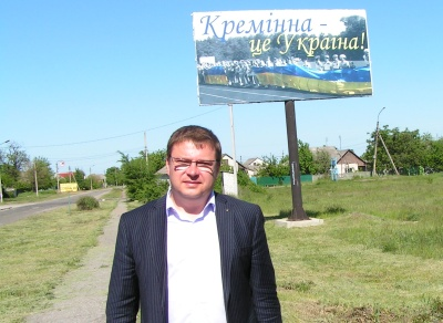 Москаля просять ввести в штат Іршавської РДА перекладача для її російськомовного очільника (ДОКУМЕНТ)
